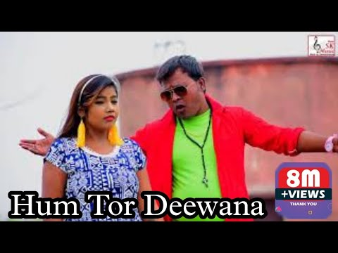 Hum Tor Diwana || New Khortha Hindi Song Video 2018 || Jharkhandi Gaana || Singer - Sandeep Mahto