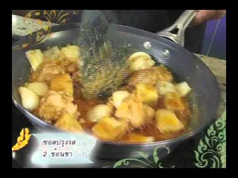 how to make chinese pasta