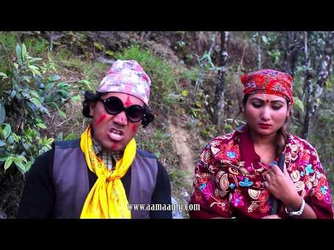Nepali comedy Gadbadi 42 by www.aamaagni.com