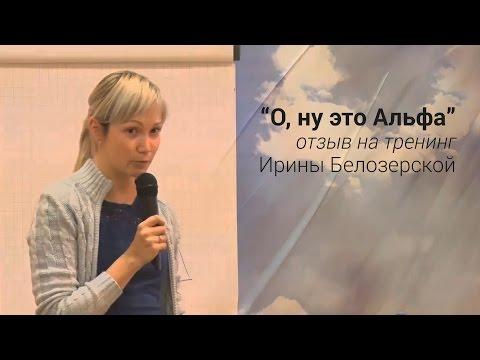 Книги Алены Белозерской - бесплатно скачать или читать