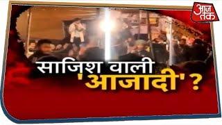 क्या है 'नक़ाबपोश' हमलावरों की सच्चाई ? देखिए Dangal With Anjana Om Kashyap