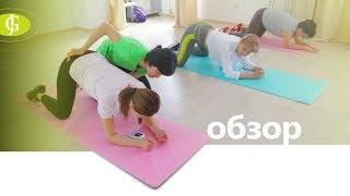 """Обзор стандартной тренировки по интимной гимнастике, программа """"Женское здоровье"""" JadeGift™"""