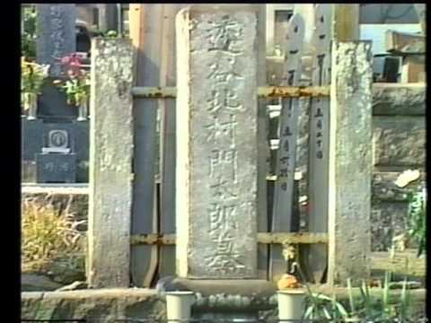 小田原文学散歩(1991)1_2