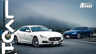 [4K] Maserati Ghibli SQ4 & Quattroporte GranLusso GTS 跑車試駕 - TCAR