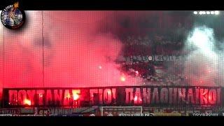 Olympiakos - Panathinaikos 13.03.16  // Pyro-Greece