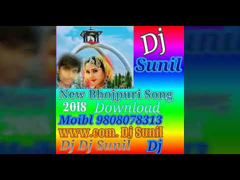 dj-sunil-bhojpuri-song-mp3-2018(22)