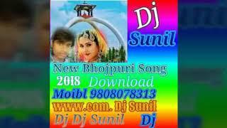 Dj Sunil Bhojpuri Song mp3 2018 22