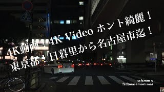 4K動画4K videoSONY FDR-AX100 4k 30f 作曲masamori maiComposition masamori mai http://ssfsmm.ec-net.jp/wordpress Mac Pro Processor 2.7 GHZ 12 Core ...