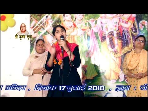 Ni Main Nachna Mohan De Naal By Madhavi Sharma