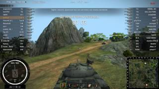 World of Tanks Обзор модов 0.8.2 - 0.8.3