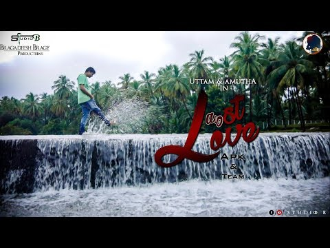 Last Love | Official | Studio B | Uttam - Amutha | APK Musical | Bragadeesh Bragy Productions