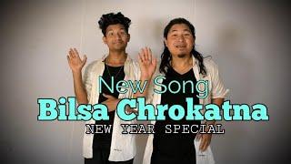 Raj X Roni Sangma - Bilsa Chrokatna (Lets Dance) | Happy New Year Special | New Garo Song