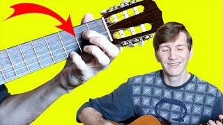 Красивая и простая мелодия на Гитаре (Выучит Каждый)