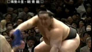 大相撲初場所 朝青龍vs稀勢の里
