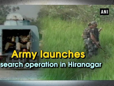 Army launches search operation in Hiranagar - Jammu and Kashmir News