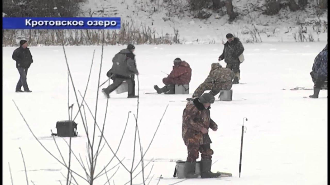 рыбалка в кунгур видео