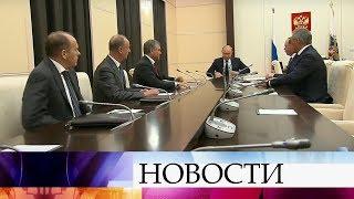 Владимир Путин на совещании с членами Совбеза РФ обсудил возможные санкции США.