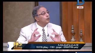 العاشرة|مساء النائب حسين غيتة :الجامعة الأمريكية تحرض على الشذوذ والفجور