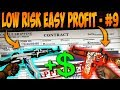CS:GO - LOW RISK EASY PROFIT TRADE UPS - #9 ($6 to $25!!!)