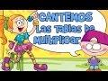 CANCIONES TABLAS DE MULTIPLICAR DEL 1 AL 10 (Aprender Cantando)