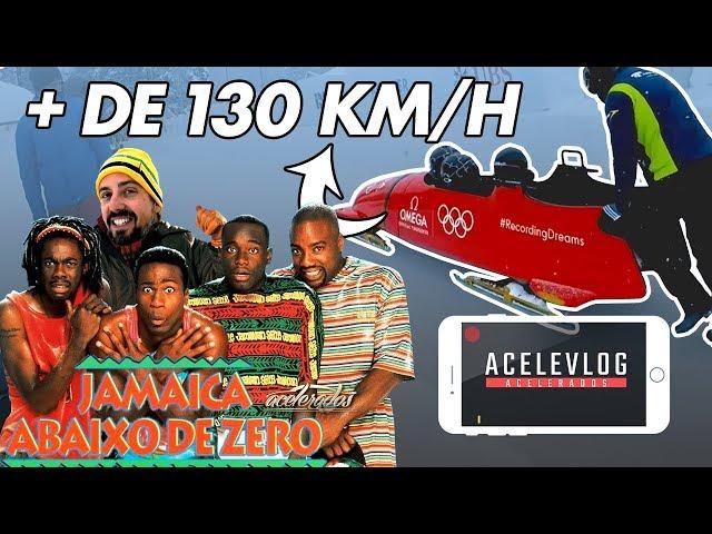 Acelerados abaixo de zero no bobsled! Cassio vai a mais de 130 km/h em um trenó! - AceleVlog #76