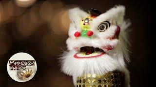 Малайзия. Китайский новый год