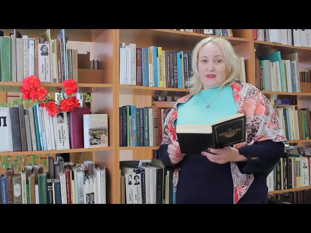 Изображение предпросмотра прочтения – СветланаВерман читает произведение «Идешь, на меня похожий...» М.И.Цветаевой