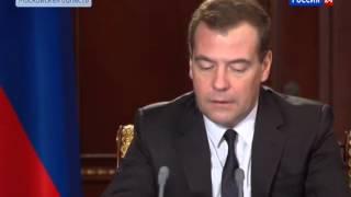 видео В Крым Аэрофлотом по специальным тарифам