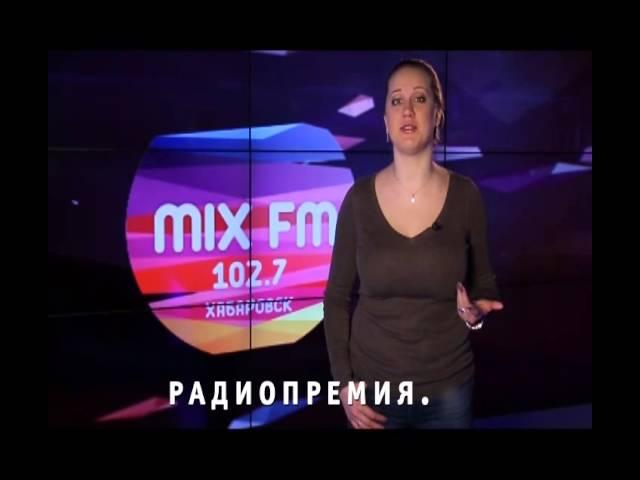 ???????????_?????-???????_????? MIX FM
