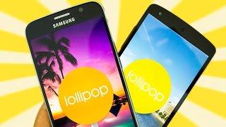الـ Nexus 5 في مواجهة الـ Galaxy S6 في إختبار سرعة فتح التطبيقات