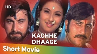 Kachche Dhaage | Vinod Khanna | Moushumi Chatterjee | Kabir Bedi | Best Bollywood Movie in 15 Min
