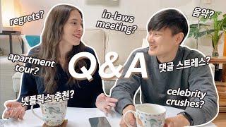 [국제커플] 질답 영상: 부모님끼리 뵙나요? 하우스투어…