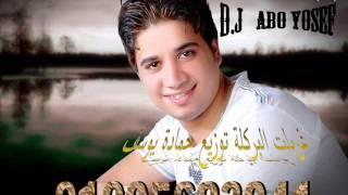 عربلت البر كلة  مصطفى حجاج توزيع حمادة يوسف