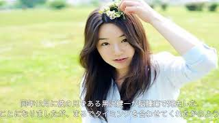 黒沢秀樹が女優の佐藤みゆきと結婚「良いニュースを届けられることがとてもうれしい」 佐藤みゆき 検索動画 6