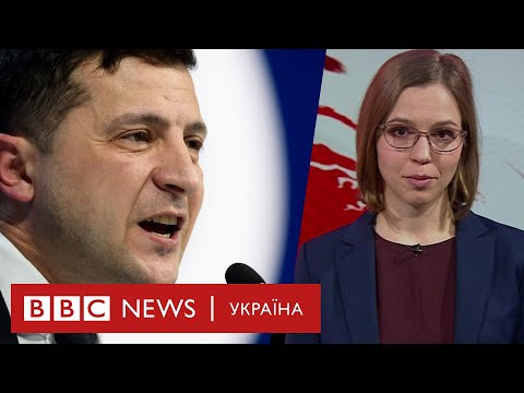 Офіс Зеленського судиться із журналістами – випуск новин 14.02.2019