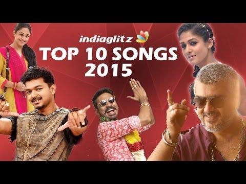 Top 10 Best Tamil Songs Of 2016