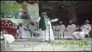 Noorani Miya sahab qibla  And Owais Raza Qadri Reply To kazim pasha minhaji on Aalahazrath