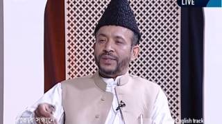 Shotter Shondhane 2nd August 2015 - Islam Ahmadiyya - The Truth