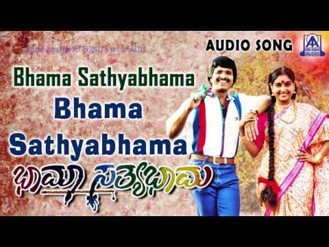Bhama Sathyabhama |