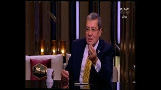 هنا العاصمة | المرشدي وهشام يسري يتحدثان عن مستقبل سوق العقار في مصر