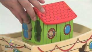 Wooden Toys Childrens Wooden Noahs Ark Playset Toddler Toy By Kidkraft