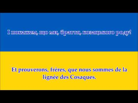 Hymne de Ukraine - Anthem of Ukraine (UA/FR paroles)