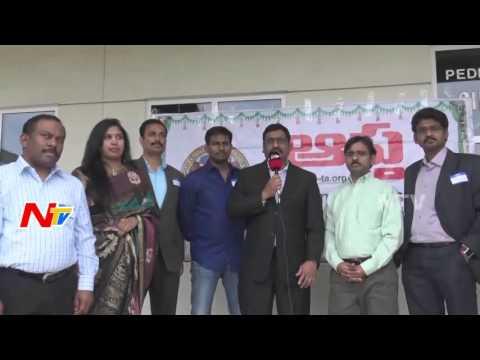 America Progressive Telugu Association Meet & Greet In California Bay Area | USA News | NTV