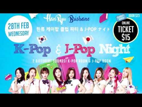 HanRyu Brisbane & Gold Coast K-Pop Night & J-Pop Night School Uniform Party