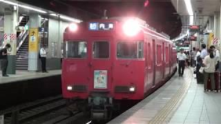 名鉄6000系 6030F (西尾かき氷&ランチきっぷ板2019掲出編成 急行内海行き) 金山発車