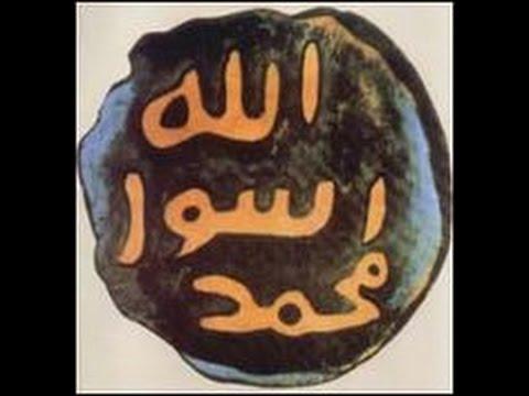 Gazwa E Khandaq Ka Mukammal Qissa, By Maulana Akbar Hashmi