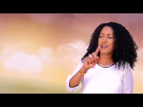 Ajeb Hintsa - Tsnue Hizbi / New Ethiopian Tigrigna Music (Official Music Video)