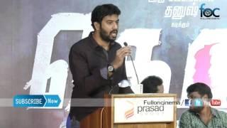 Lyricist Vivek Explains the meaning of Suzhali at Kodi Press Meet - Fulloncinema