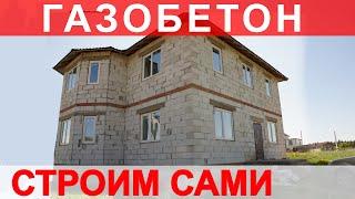 видео Сколько стоит строительство коробки кирпичного дома