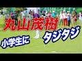 マルちゃん、小学生ゴルファーと対決!〜丸山茂樹、ケガ・復活・家族を語る〜